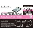 CFD販売 mSATA接続SSD TOSHIBA製 HG6yシリーズ 128GB CSSD-M128HLHG6Q