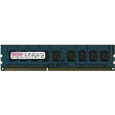 PC3-10600/DDR3-1333 4GB 240pin unbuffere...