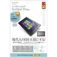 エレコム Microsoft Surface Pro/Pro 2用ブルーライトカットフィルム/光沢タイプ TB-MSSFPWFLBLG