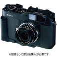 レンジファインダーデジタルカメラ/カラリオ/特製ハンドグリップ標準同梱