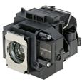 EB-W10/X10/S10用 交換用ランプ