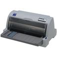ドットインパクトプリンター/水平型/80桁(8インチ)/5枚複写(オリジナル+4枚)/USB対応 VP-930R
