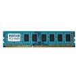 PC3-10600(DDR3-1333)対応 240ピン DIMM 2GB