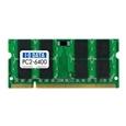 PC2-6400(DDR2-800)対応 200ピン S.O.DIMM 2GB