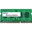 PC3-10600(DDR3-1333)対応 204ピン S.O.DIMM 2GB (低消費電力モデル)