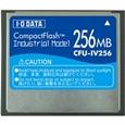 CFA規格準拠 コンパクトフラッシュカード(工業用モデル) 256MB