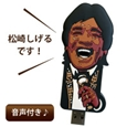 ���肵���郂�f�� USB2.0�Ή��T�E���hUSB�������[�u�A�C��USB�������[�v...