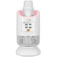 カラリエ 衣類乾燥機 フローラルピンク  IK-C300-P...