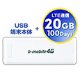 BM-AM530-20GB