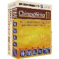 ChineseWriter11 学習プレミアム CW11-PRM