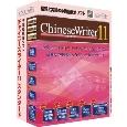 ChineseWriter11 スタンダード CW11-STD