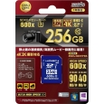 HIDISC SDXC�J�[�h 256GB UHS-I Speed Class3 ...