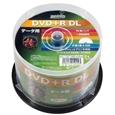 磁気研究所 HIDISC DVD+R DL x8 データ用 プリンタブル 50P スピンドル HDD+R85HP50
