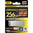 HIDISC USB�������[ 256GB USB3.0  HDUF106S256...