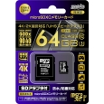 HIDISC microSDXC�J�[�h 64GB UHS-I Speed Cla...