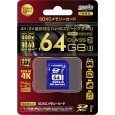 HIDISC SDXC�J�[�h 64GB UHS-I Speed Class3  ...