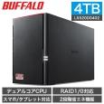 バッファロー リンクステーション ネットワークHDD 2ドライブモデル デュアルコアCPU搭載 4TB LS520D0402
