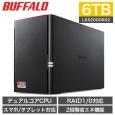 バッファロー リンクステーション ネットワークHDD 2ドライブモデル デュアルコアCPU搭載 6TB LS520D0602