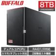 バッファロー リンクステーション ネットワークHDD 2ドライブモデル デュアルコアCPU搭載 8TB LS520D0802