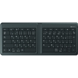 Universal Foldable Keyboard for iA2 Charcoal
