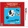 3DS/�n�b�s�[�v���C�X�Z���N�V���� nintendogs + cats �t����...