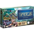 New�j���e���h�[3DS LL�@�����X�^�[�n���^�[�N���X�@������X�^�[�g�p�b�N...