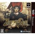 3DS/ZERO ESCAPE ���̃W�����}  CTR-P-BZGJ