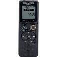 Voice TrekVN-541PC