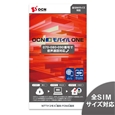 NTTcom(SIM) OCN ���o�C�� ONE �����Ή�SIM T0004696
