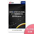 OCN モバイル ONE 050 plus SIMパッケージ【マイクロSIM】 T0003670