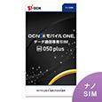 OCN ��� ONE 050 plus  SIM�p�b�P�[�W�y��SIM�z T0003818