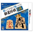 Nintendo 3DS��p�\�t�g �V��ŏ������Ȃ�I �����DX  CT...