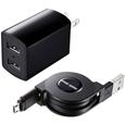 サンワサプライ microUSB巻取りケーブル付きUSB充電器(2ポート・合計2.1A・ブラック) ACA-IP37BK