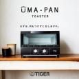 タイガー魔法瓶 オーブントースター マットブラック KAE-G13NK