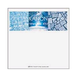 Kanon Arrange best album 「recollections」 KSLA-0003