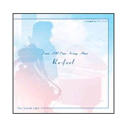 Reーfeel Kanon・Airピアノアレンジアルバム KSLA-0010